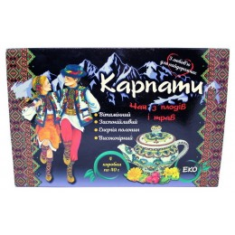 Подарочный набор вкусного Карпатского чая из трав и плодов Натуральный травяной фиточай