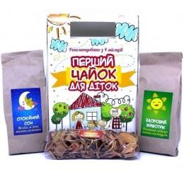 Натуральный Первый чаек для деток из Карпатских трав и плодов Подарочный набор полезного чая из трав